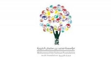 برنامج مسك – القدية للتدريب التعاوني يعلن فتح باب التسجيل
