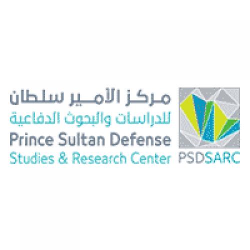 مركز الأمير سلطان للدراسات والبحوث الدفاعية يوفر وظيفة شاغرة