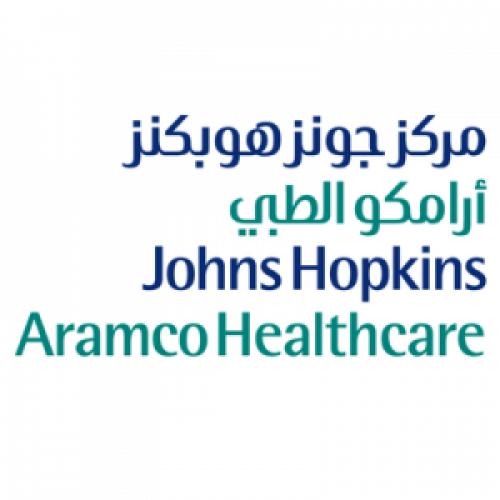 مركز جونز هوبكنز أرامكو الطبي يعلن عن توفر وظيفة شاغرة بالظهران