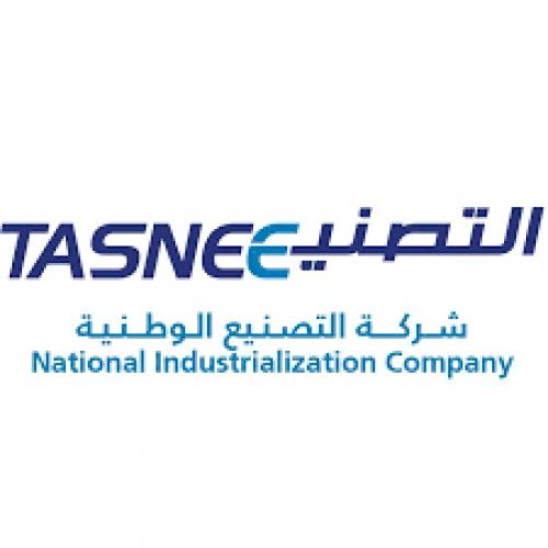 شركة التصنيع الوطنية تعلن عن توفر وظائف إدارية شاغرة