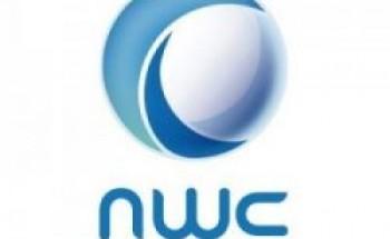 شركة المياه الوطنية توفر وظيفة شاغرة عبر تمهير