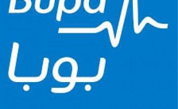 شركة بوبا العربية تعلن عن توفر وظائف إدارية لحملة البكالوريوس بمدينتين