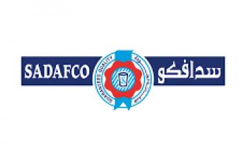 الشركة السعودية لمنتجات الألبان والأغذية   سدافكو تعلن عن توفر وظائف شاغرة