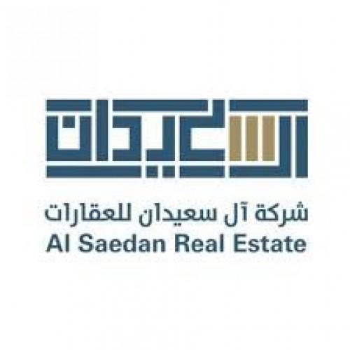 شركة آل سعيدان للعقارات تعلن عن توفر وظائف إدارية شاغرة