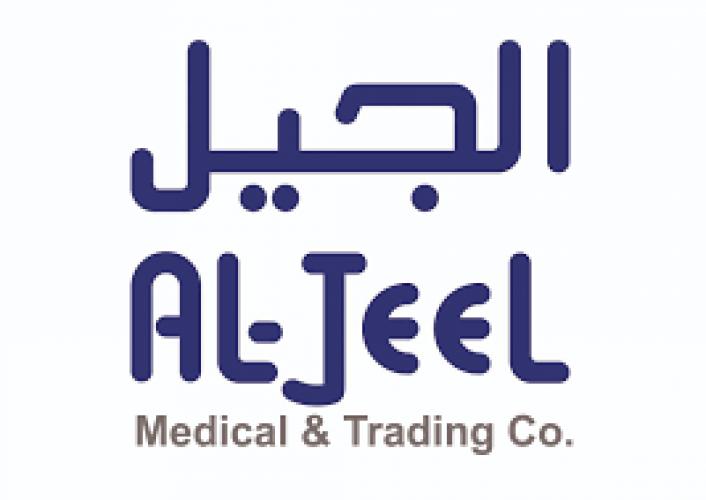 شركة الجيل الطبية تعلن عن توفر وظيفة إدارية شاغرة