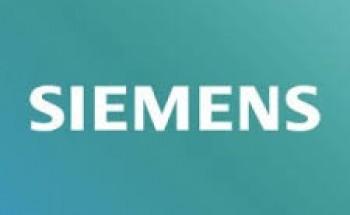 شركة سيمنز الألمانية تعلن عن توفر وظيفة إدارية شاغرة