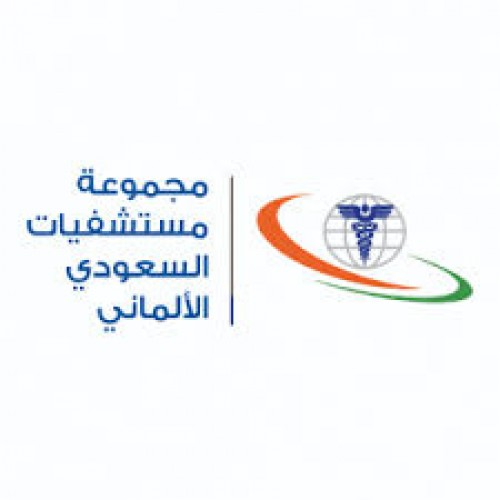 مجموعة مستشفيات السعودي الألماني تعلن عن توفر وظائف إدارية للجنسين الراتب 6,000 ريال