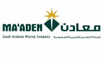 شركة التعدين العربية السعودية – معادن توفر وظيفة إدارية