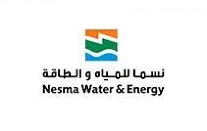 شركة نسما للمياه والطاقة توفر 21 وظيفة هندسية وفنية لحملة الثانوية فما فوق