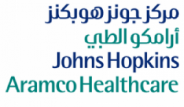 مركز جونز هوبكنز أرامكو الطبي يعلن عن توفر وظائف صحية شاغرة للجنسين