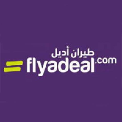 شركة طيران أديل تعلن عن توفر وظائف شاغرة