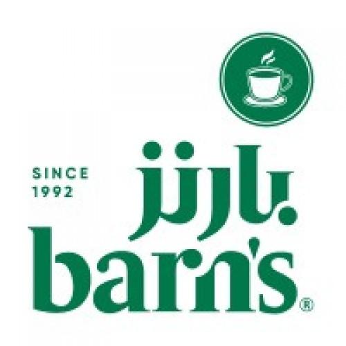 شركة بارنز للأغذية والمشروبات توفر وظيفة شاغرة