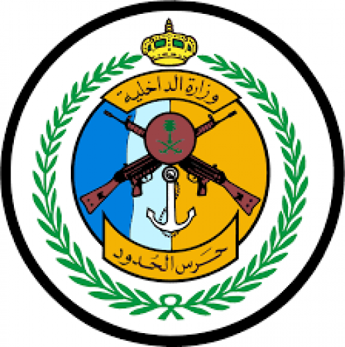 المديرية العامة لحرس الحدود تعلن نتائج القبول المبدئي على رتبة (جندي رجال)