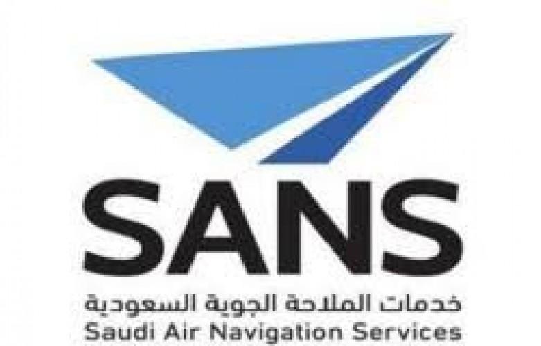 شركة خدمات الملاحة الجوية السعودية تعلن عن توفر وظيفة إدارية شاغرة