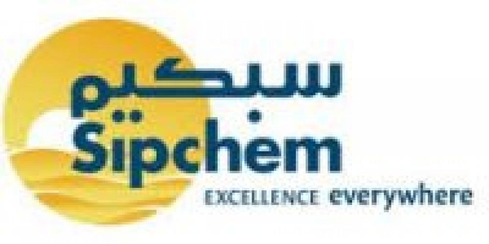 شركة سبكيم تعلن عن توفر وظائف إدارية وهندسية شاغرة