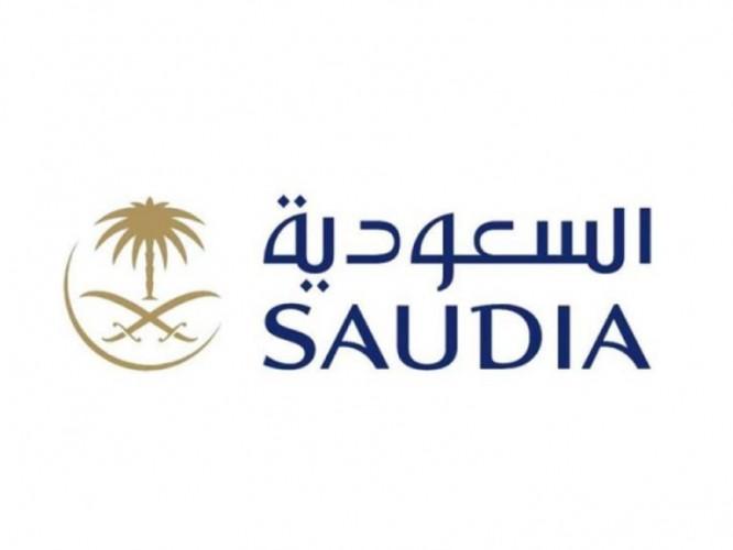 شركة الخطوط الجوية السعودية تعلن عن توفر وظائف شاغرة لحملة الثانوية فأعلى