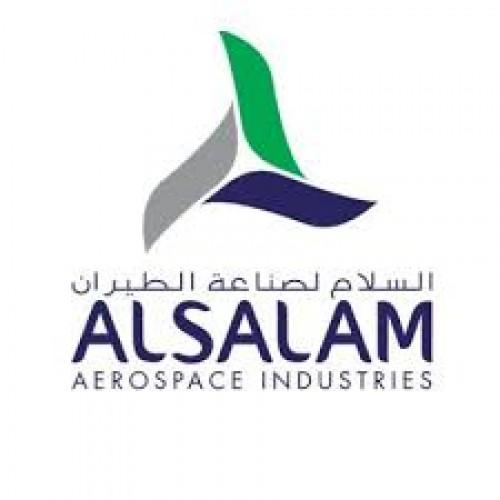 شركة السلام لصناعة الطيران توفر وظائف شاغرة