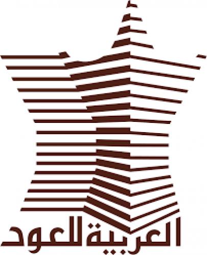 الشركة العربيه للعود عن توفر 35 وظيفة شاغرة لحملة الثانوية فما فوق الراتب يصل الى 13,440 ريال