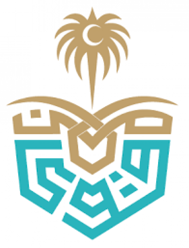 مستشفى قوى الامن الرياض تعلن عن توفر وظائف إدارية وصحية شاغرة