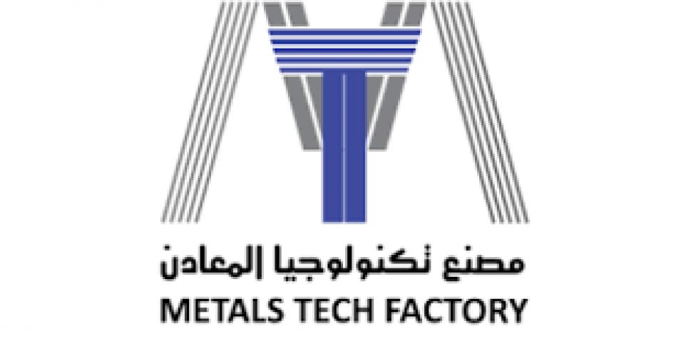 مصنع تكنولوجيا المعادن يعلن عن توفر وظائف إدارية شاغرة للنساء الراتب 5,000 ريال