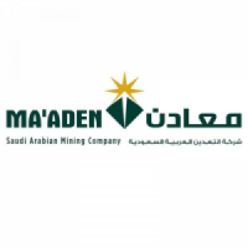شركة التعدين العربية السعودية – معادن تعلن عن توفر وظائف شاغرة