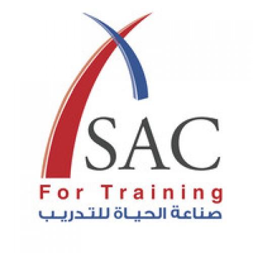 معهد صناعة الحياة للتدريب يعلن عن توفر وظيفة شاغرة