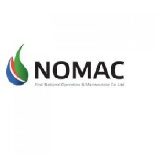 شركة نوماك للتشغيل والصيانة تعلن عن توفر وظيفة شاغرة