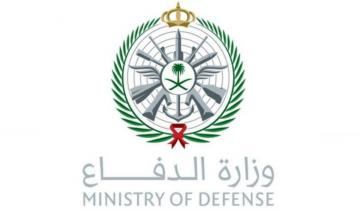 وزارة الدفاع تعلن عن توفر (55) وظيفة مدنية شاغرة على بند الآجور للجنسين