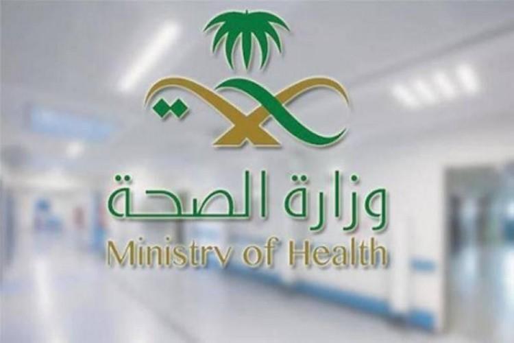 وزارة الصحة تعلن 112 حالة إصابة جديدة بفيروس كورونا🦠.