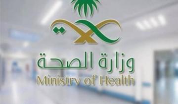 عاجل..  تسجيل ١٥٤ حالة جديدة بفيروس كورونا في السعودية.
