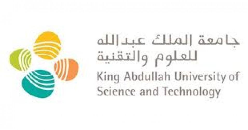 جامعة الملك عبدالله للعلوم والتقنية تعلن عن توفر وظائف شاغرة