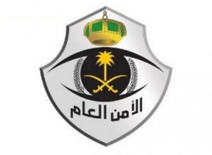 الأمن العام : تخصيص فريق عمل لتلقي طلبات التنقل بين مناطق المملكة لمن لديهم ظروف طارئة واستثنائية