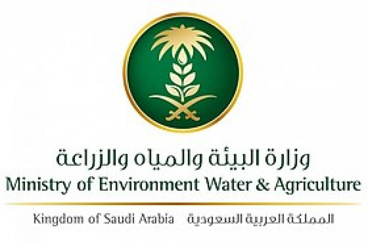 وزارة البيئة والمياه والزراعة تعلن عن (170) وظيفة بنظام التعاقد للجنسين