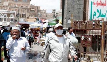 (تحليل اخباري): من يحكم الحوثيين… وما علاقة ذلك بـ«كورونا»؟