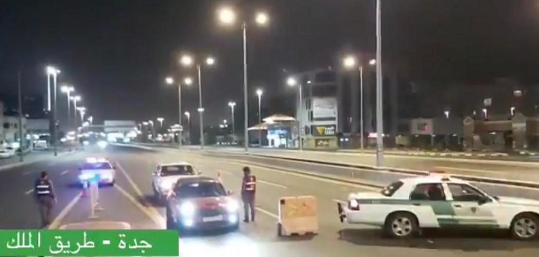 شاهد.. إجراءات التحقق من السيارات المستثناة للتنقل وقت منع التجول في جدة