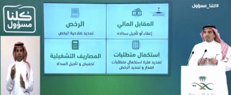«الصناعة» تكشف عن تصنيع جهاز تنفس بأيدي سعودية.. ووضعه تحت التجربة