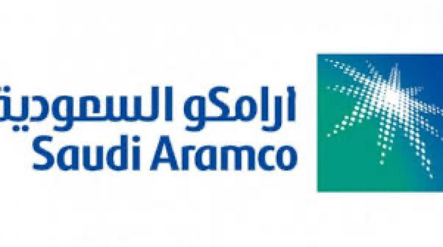 أرامكو السعودية تعلن المراجعة الدورية لأسعار البنزين انخفاض اسعار النوعين
