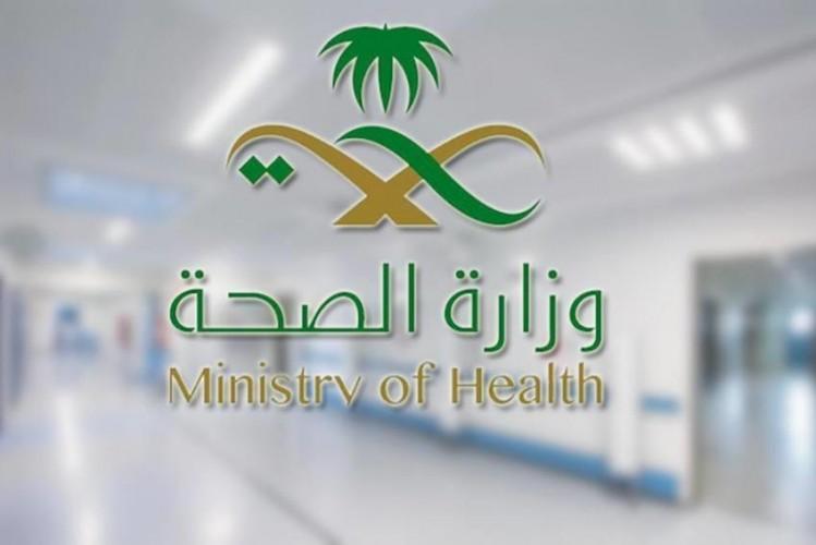 عاجل.. متحدث الصحة: 24% من حالات اليوم لسعوديين، و 76% لغير سعوديين.