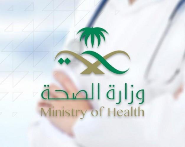 """عاجل .. وزارة الصحة : تسجيل 429 إصابة جديدة بفيروس """"كورونا""""."""