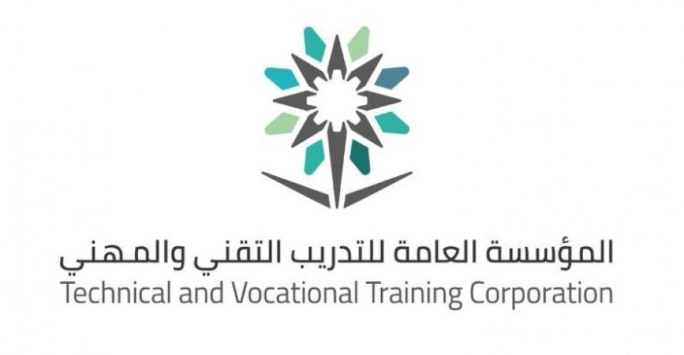 تقني الشرقية يطلق 10 آلاف فرصة تدريبية عن بعد في ليالي رمضان