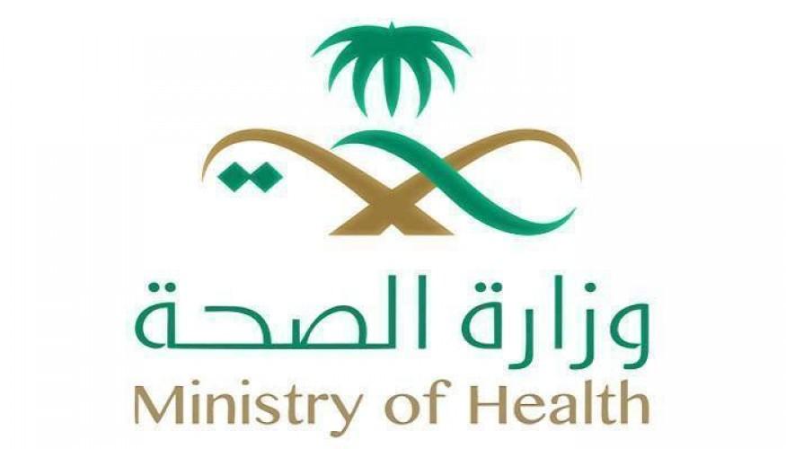 وزارة الصحة تعلن عن 1344 حالات إصابة جديدة بفيروس كورونا .. التفاصيل