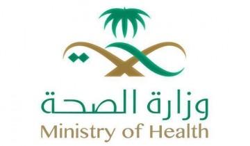 الصحة: تسجيل 165 حالة جديدة بفيروس كورونا خلال 24 ساعة