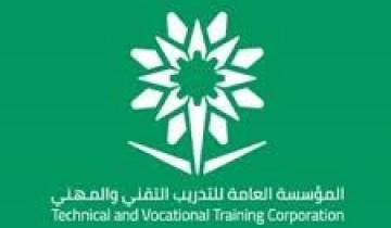 التدريب التقني بالشرقية يعلن مواعيد القبول في الكليات التقنية والمعاهد الصناعية لعام 1442هـ