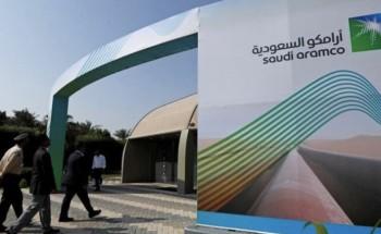 سهم أرامكو يكسب 20% منذ 16 مارس مع تعافي النفط مؤشر سوق السعودية يبقى فوق 7 آلاف نقطة بتداولات تفوق 4 مليارات ريال