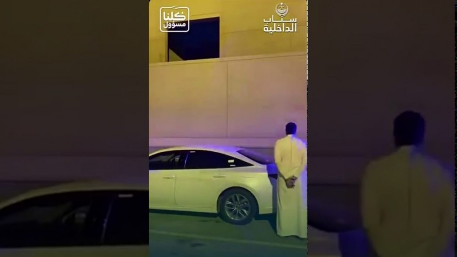 فيديو.. شرطة مكة القبض على مطلق النار على شخص آخر التفاصيل