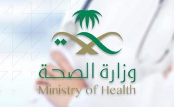 الصحة: تسجيل 2171 حالة إصابة مؤكدة بفيروس كورونا و30 حالة وفاة جديدة التفاصيل 👇🏼