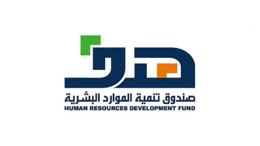 بأثر رجعي.. مبادرة استثنائية لدعم السعوديين أصحاب الأجور التي تبدأ بـ3200 ريال