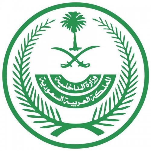 عاجل | إمارة منطقة نجران:القبض على مدّعي تقديم دعم مادي للمتضررين من كورونا.