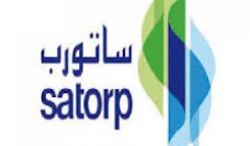 شركة أرامكو توتال للتكرير ( ساتورب ) تعلن عن توفر وظائف إدارية وهندسية لحملة البكالوريوس بالجبيل