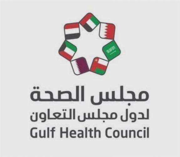 """مجلس الصحة لدول التعاون الخليجي يضع توجيهات لاستئناف الحياة بعد """"كورونا"""""""